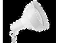 RAB H101W FLOOD H SYSTEM BELL STYLE 150W PAR38 WHITE
