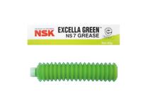 NSK GRS NS7